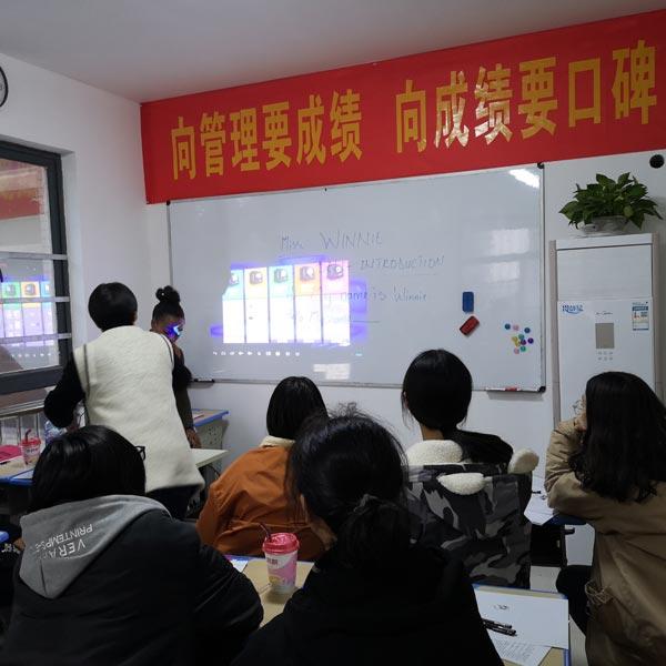 小语种日语高考班